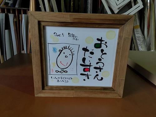 shikishi-ire(しきしーれ) 色紙を収納しながら飾ることの出来る額縁
