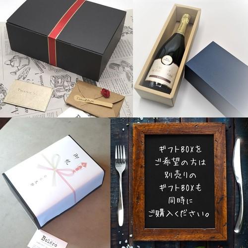 【送料無料】気分爽快白ワインセット【冷蔵便】の商品画像7