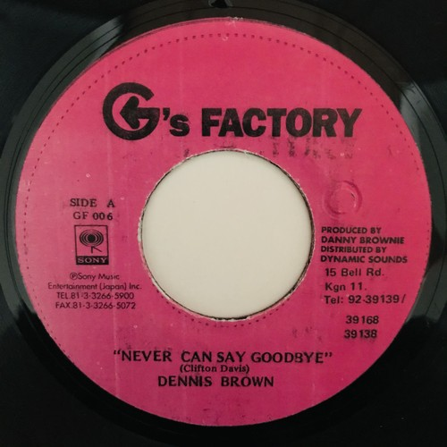 Dennis Brown - Never Can Say Goodbye【7-10988】