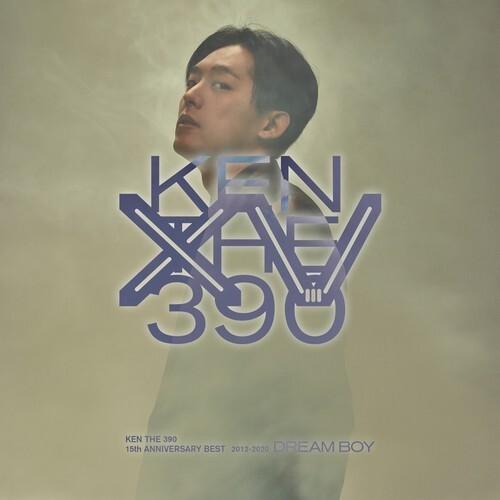 [通常盤 2CD] DREAM BOY BEST 〜2012-2020 〜