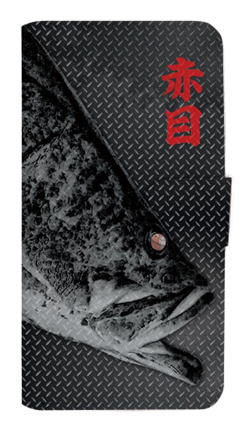 魚拓スマホケース【赤目(アカメ)・手帳型・背景:黒・送料無料】