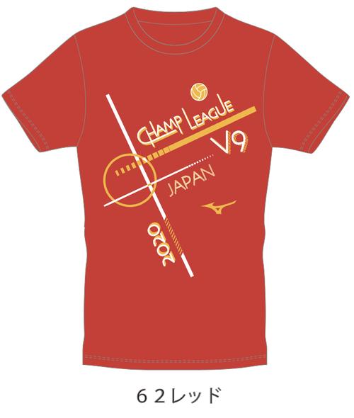 V9チャンプ記念Tシャツ2020『レッド』M社製