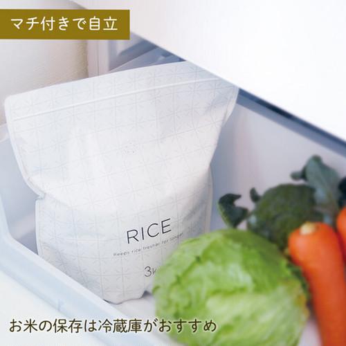 極 お米保存袋