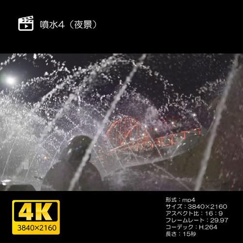 噴水4(夜景)