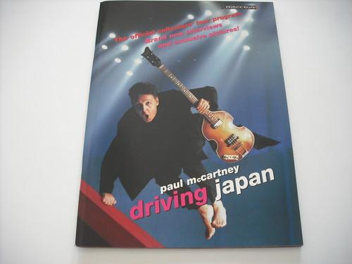 【パンフレット】PAUL McCARTNEY / DRIVING JAPAN TOUR