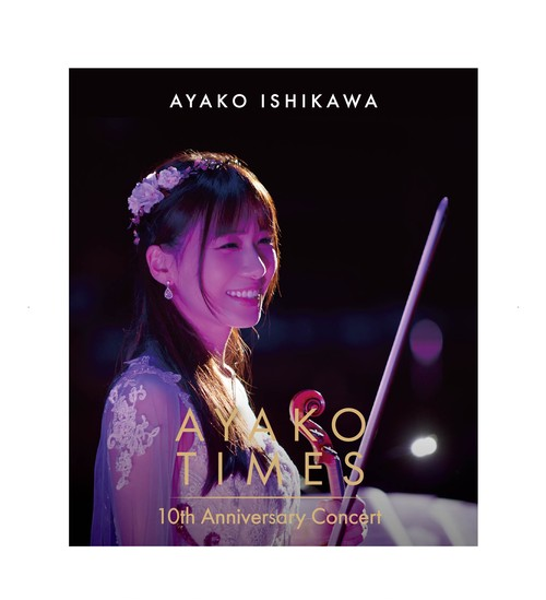 Blu-ray「石川綾子 AYAKO  TIMES 10th Anniversary Concert」アナザーB