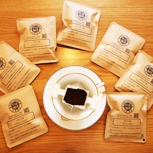 ブラジルサントス ドリップバッグコーヒー10袋 メール便送料無料