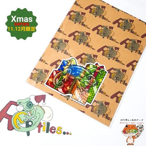 [クリスマスプレゼントonカメレオン]爬虫類ステッカー