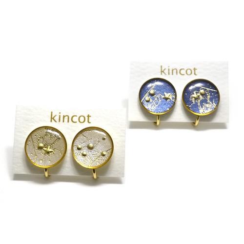 kincot 星空イヤリング(まる)