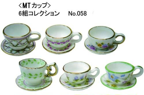 ミニチュア 陶器◆可愛いティーカップシリーズ カップ6組コレクション(AD058) 【ミニチュア食器・ドールハウス】