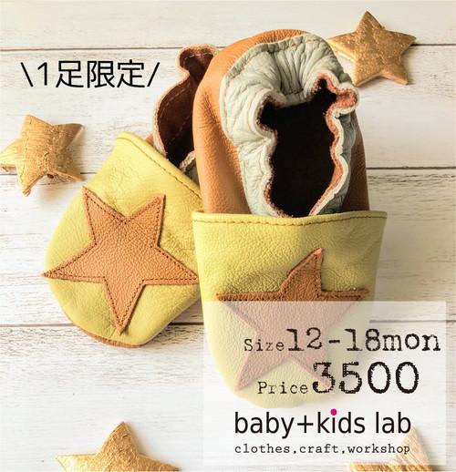 【即納商品】 1足限定 12-18ヶ月 ハンドメイド ベビー ファーストシューズ プレシューズ トレーニングシューズ 初めての 赤ちゃん靴 《アースカラー》