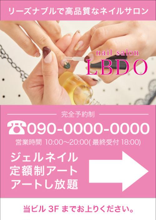 【PS005PK】A1ポスター 2階以降の案内におすすめ!ピンク