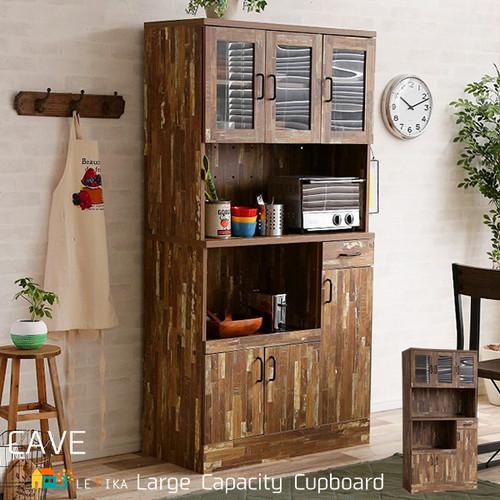 送料無料 キッチンボード カップボード 食器棚 キッチンキャビネット 幅89.9cm 奥行45cm 高さ180cm おしゃれ 北欧 おすすめ 木目調 ビンテージ風 ダークブラウン 茶色