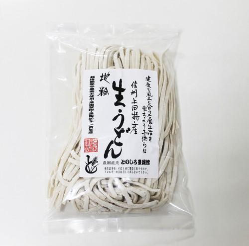 信州上田 地粉使用 特産生うどん(二人前) 5袋セット