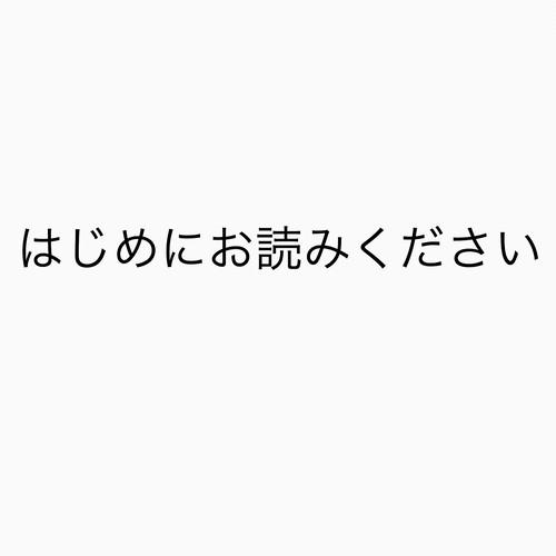 〇ご利用ガイド〇