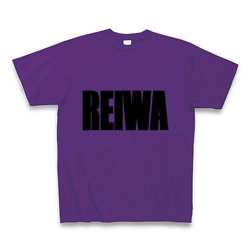 REIWA2020 Tシャツ (Black on Purple)