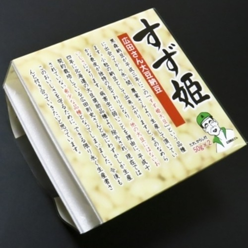 広田さん大豆納豆