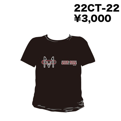 CM25 T-Shirt (Black Body)