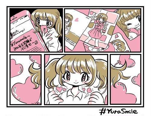 #Yura Smileステッカー
