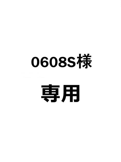 【0608S様専用】多肉植物 韓国苗 水蜜桃☆他