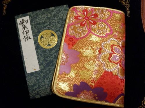 御朱印帳カバー 金襴 雅大輪桜 (ピンク地) 御朱印帳サイズ18×12cm用