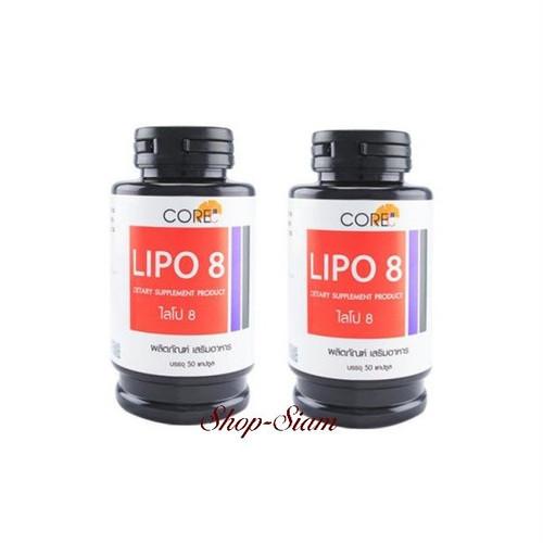ダイエットサプリメント CORE リポ8/CORE LIPO8 2ボトル(100錠)