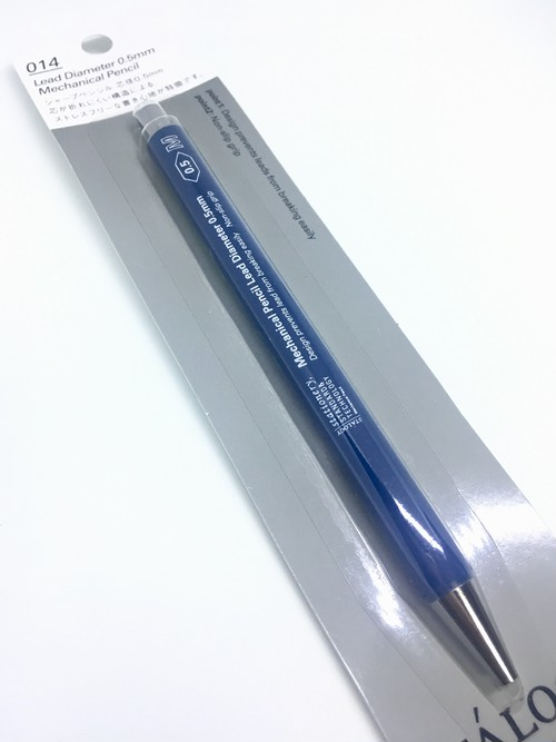 Nitoms STALOGY 014 Lead Diameter 0.5mm Mechanical Pencil Blue