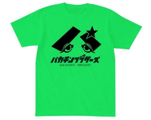 バカチンにわかTシャツ ノコフェスグリーン