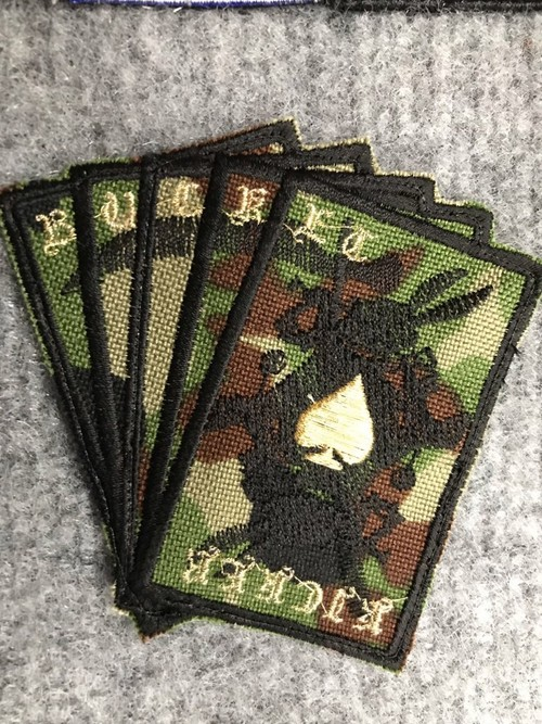 Bucket Kikicker Patch JGSDF