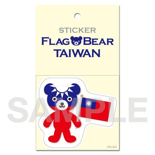 FLAG BEAR STICKER <TAIWAN> 台湾 (大(L))