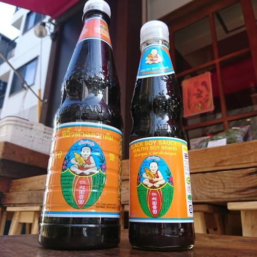 シーユーダム ブラックソイソース ヘルシーボーイ (小) black soy sauce S.size ซีอิ๊วดำ เล็ก เด็กสมบูรณ์ 400g