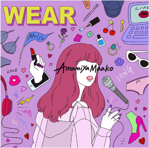 mini album「WEAR」