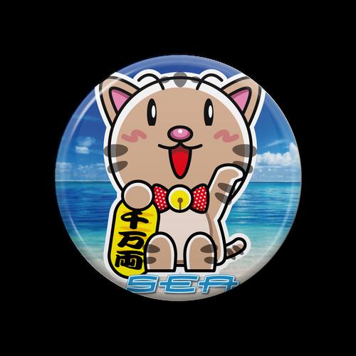 <缶バッチ 57mm>まねきみーちゃん