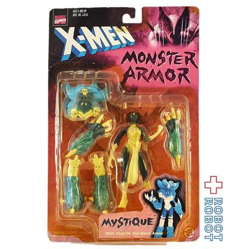 トイビズ X-MEN モンスターアーマー ミスティーク アクションフィギュア