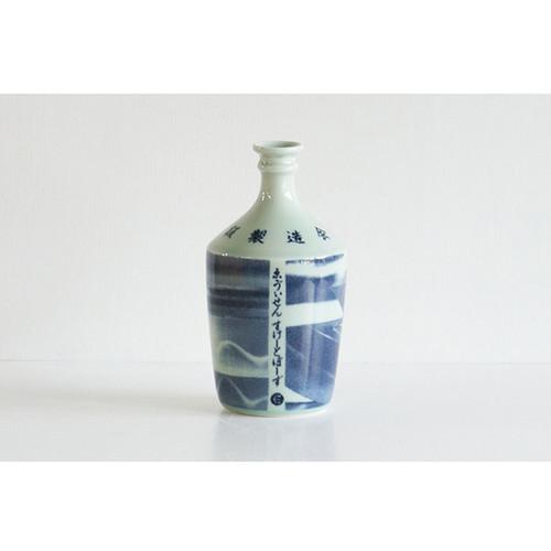 EVISEN MARUHIRO コンプラ瓶