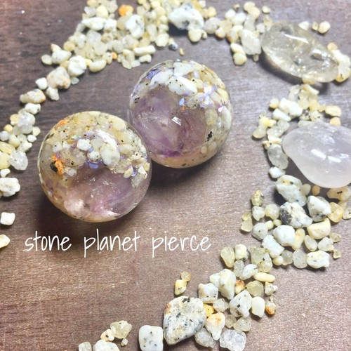 【stone planet pierce(purple)】