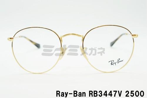 登坂広臣さん着用モデルRay-Ban(レイバン) RB3447V 2500
