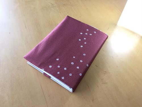 可愛い羽尺反物からA5サイズブックカバー