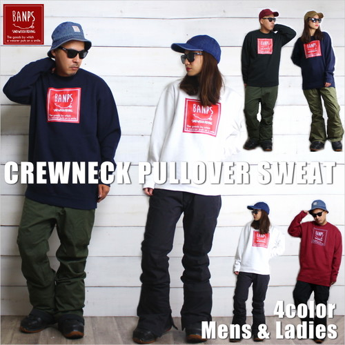 CREWNECK SWEAT LG bp-96
