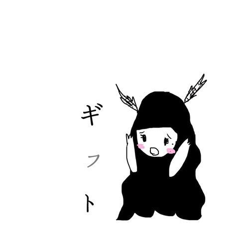 ♡♥ ギフトラッピング