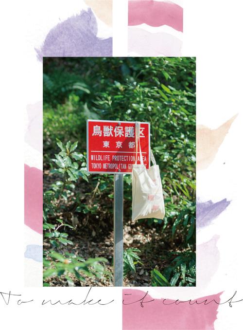 【UNISEX】itoaya Collab Eco Tote bag