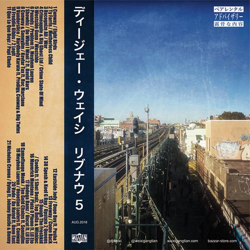 DJ WEIXI / LIVE NOW MIXTAPE Vol.5 (MIXCD)