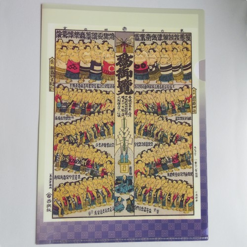 古書ビブリオ クリアファイル