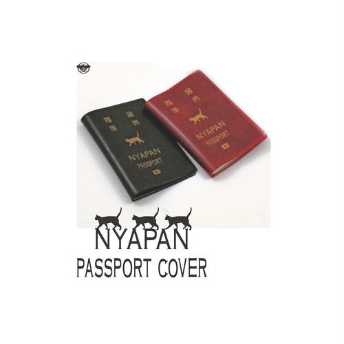 猫パスポートカバー(NYAPAN PASSPORT COVER)