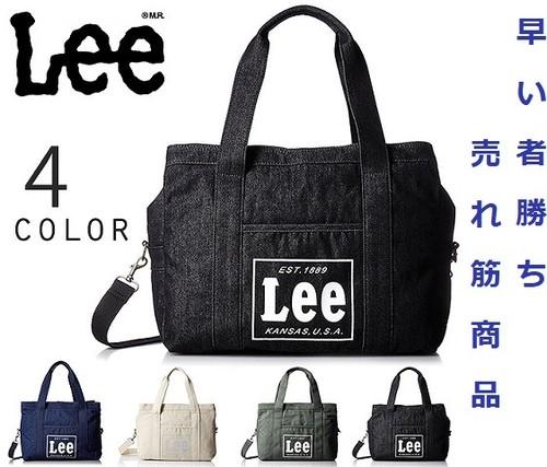 Lee デニム 3 ショルダーバッグ トートバッグ 2way キャンバス 0425295 新品未使用 激安 人気商品!