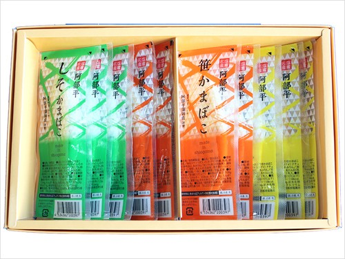 珍味かまぼこ詰合わせ(真空)15枚箱入り(普通包装)