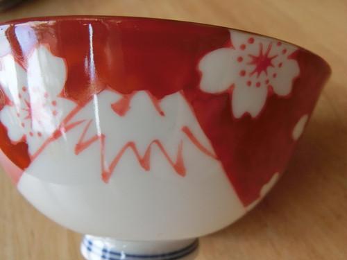 有田焼 徳七窯 鍋島 桜富士 飯碗 御飯茶碗