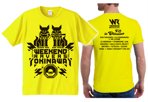 WR18 in OKINAWA T-SHIRT