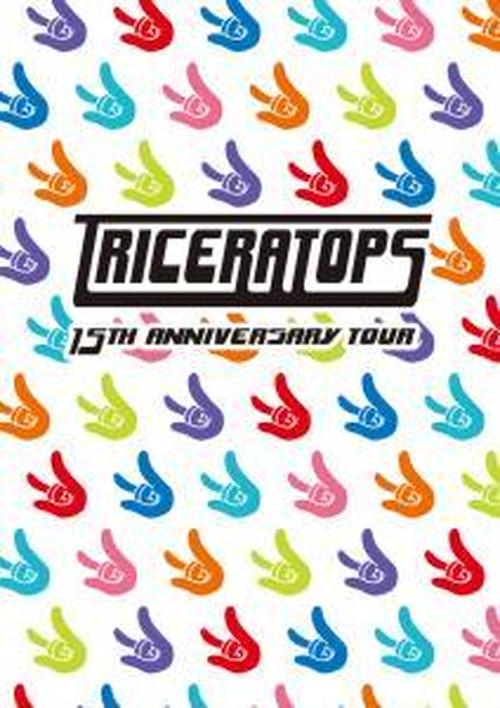 15TH ANNIVERSARY TOUR ツアーパンフレット