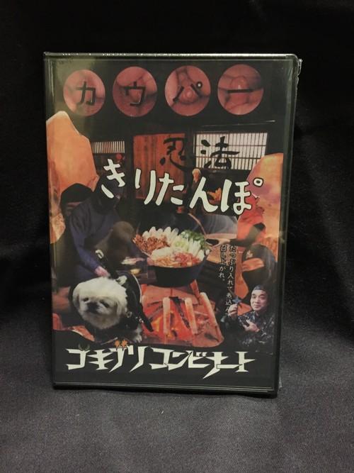最新!DVD